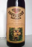 Винницкий бальзам. 45%. 1991 г.в. СССР.
