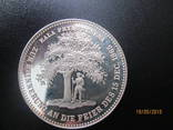Союзный таллер Ганновер 1865г. официальный новодел редкой монеты