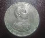 5 марок 1914 г, Пруссия мундир