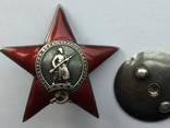 Красная звезда № 13 363 за Финскую на полковника
