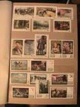 Большой кляссер с негашеными марками и блоками СССР+бонус гора марок