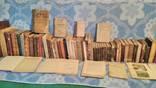 Мини библиотека 70 книг до революционие 1845-1915 годов
