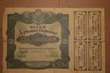 Сто гривень. 1918 г.