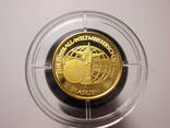 Золотая монета Германии, чемпионат мира по футболу 2006