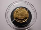 Золотая монета Германии 2006 г. Чемпионат мира по футболу 2006