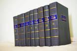 Джек Лондон. Собрание сочинений в 7 т.+1 том доп.+Бонус. 1954-1956 Изд: Худ. лит.