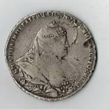 Монета рубль 1740 г портрет Л. Дмитриева ( красный монетный двор)