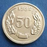50 Шагів 1992р срібло штамп 1(15к)Аг