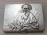 Серебрянный портсигар - Лев Толстой.