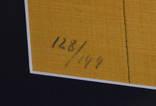Шимон Окштейн 1951 г.р. (Черновцы - Нью Йорк) photo 8