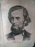 Портрет ХХ века photo 1