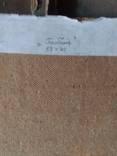 Горобина photo 3