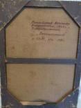 Картина Солодовникова А.А. 1947 года photo 3