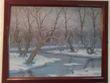 Зима photo 1