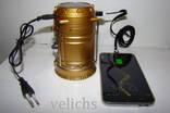 Фонарик трансформер Рower bank солнечная батарея JH-5700T