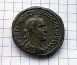 Траян Деций, Тетрадрахма, Антиохия