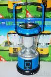 Фонарик аккумуляторный Рower bank солнечная батарея QY-9288 (без резерва)