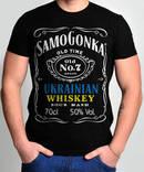Прикольная футболка SAMOGONKA (Valimark размер M)