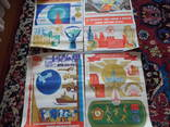 25 създ КПСС+3 плакаты