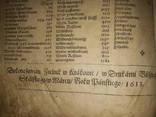 1613 Польский Зельник Сирениуса photo 9