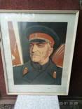 Жуков.. маршал- победы photo 1