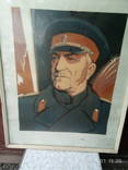 Жуков.. маршал- победы photo 4