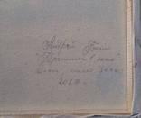 Картина Тропинка в лето, 30х40 см., живопись на холсте, маслом, оригинал, с подписью photo 3