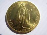 100 крон 1908г Венгрия 33.87г photo 2