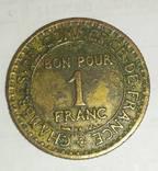 Жетон 1 франк 1923 (2), фото №2