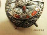 Орден красного знамени., фото №4