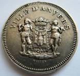 Антверпен, серебряный токен 1906 г.
