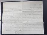 Михаил Грушевский( Главы Центральной Рады УНР). Письма к Александру Грушевскому. photo 4