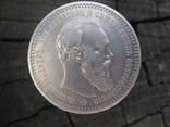 1 рубль 1893 г photo 5