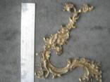 Накладка  рококо,позолота., фото №5