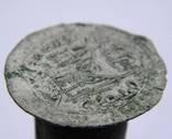 Сребреник Владимира, I-го типа, IV-го подтипа photo 4