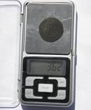 Сребреник Владимира, I-го типа, IV-го подтипа photo 12