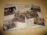 Адольф Гитлер пропаганда военного времени на русском языке photo 2