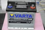 Аккумулятор Varta Black Dynamic B19 45Ah-12v Новый photo 2