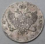 Рубль 1741 photo 2