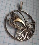 Кулон  серебро +золото, фото №4