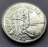 5 франков Лугано Швейцария photo 3