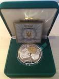 [Срібло] Тисячоліття монетного карбування у Києві - 2008 р. 20 грн.