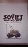 The Soviet War Mashine