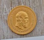 5 рублей 1889