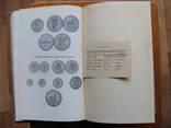 Монеты стран зарубежной Азии и Африки  XIX - XX века, фото №15