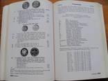 Монеты Мира 19 века.    14 - е издание.  Günter Schön,   Jean-François Cartier., фото №18