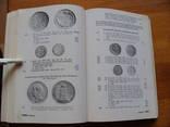 Монеты Мира 19 века.    14 - е издание.  Günter Schön,   Jean-François Cartier., фото №22