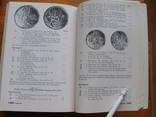 Монеты Мира 19 века.    14 - е издание.  Günter Schön,   Jean-François Cartier., фото №25