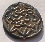 Данг Абдалаха,чекан Орды 770 г.х.