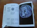 Древние монеты Средней Азии., фото №8